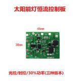 3.7V7.4V11.1V恆流太陽能燈控制板電路板