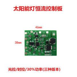 3.7V7.4V11.1V恒流太阳能灯控制板电路板