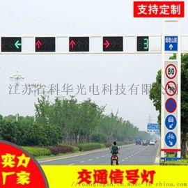 新款交通信号灯十字路口红绿灯 **交通警示灯信号灯