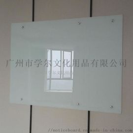 厂家长期供应诺迪士壁挂式教学玻璃白板