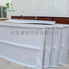 拱形集气罩雨水玻s璃钢防护
