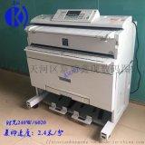 理光240W數碼工程複印機鐳射藍圖機