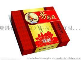 茶叶月饼包装盒,冬虫夏草礼品盒,包装盒厂