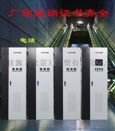 EPS應急電源110KW照明動力混合eps電源8kw不間斷電源