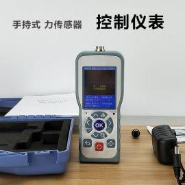 斯巴拓SBT970手持式移动便携压力传感器测力
