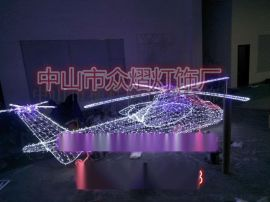 LED水滴灯 LED星星灯串