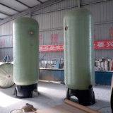 反渗透净水玻璃钢树脂罐 去离子水设备加工厂家