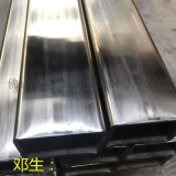 海南不鏽鋼方管加工,304不鏽鋼方管打孔