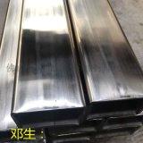 海南不锈钢方管加工,304不锈钢方管打孔