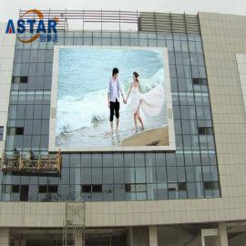 大型户外商场广告投放P10防水高清LED电子显示屏