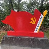河源玻璃钢红旗雕塑 红色主题文化广场旗帜雕塑