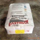 CAB 381-0.5 注塑級 通用級