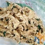 专业生产黑椒鸡块上粉机 香辣鸡米花肉块油炸流水线