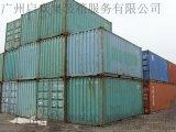 20尺二手集裝箱供應