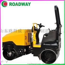压路机,RWYL52C小型驾驶式手扶式压路机,液压光轮压路机,振动压路机