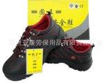 絕緣安全鞋 6KV絕緣固王勞保鞋  絕緣工作鞋  6KV絕緣款