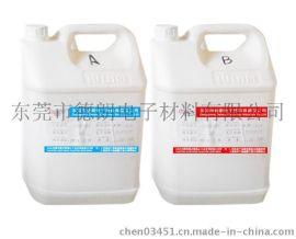 快速固化AB胶 环氧树脂AB胶