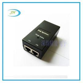 厂家直销 24V 0.5A 无线网桥 POE电源适配器
