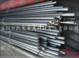现货供应316L不锈钢抛光棒 国标环保耐腐蚀棒材