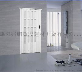 惠阳兆鹏 白色门 PVC折叠门 自动门 浴室门窗