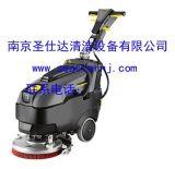 紧凑电瓶式凯驰洗地吸干机 BD 40/12 C