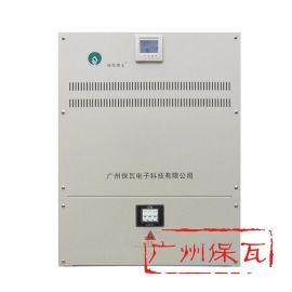 MTK1-160KVA节能调控稳压装置