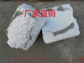 外墙抗裂添加剂/砂浆胶粉