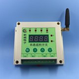 XW101-GPRS单路遥控开关、智能路灯远程集中控制、手机APP控制