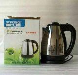 廠家超低價批發 正品半球電熱水壺 加強版優質不鏽鋼燒水壺 禮品泡茶壺