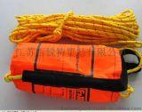 反光救生繩包,漂浮救生繩包,夜光救生繩包,專業救生繩包