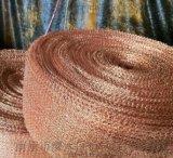 不锈钢气液过滤网、黄铜丝、紫铜丝气液过滤网、 纯镍 纯钛气液过滤网、蒙纳尔气液过滤网、镀锌铁丝气液过滤网