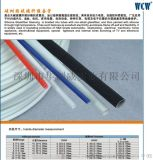 wcw 硅树脂玻璃纤维套管