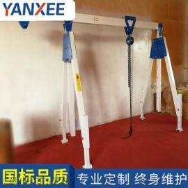 小型龙门吊龙门架订做太仓0.5-5吨移动龙门吊