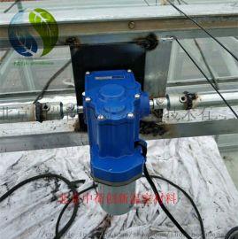 温室大棚高质量电动卷膜器 120W-遮阳小电机