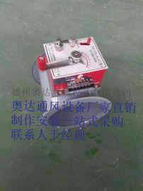 福建龙岩3C防火阀排烟防火阀有哪些特点