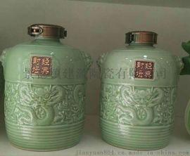 青釉微雕白酒瓶批发 1斤5斤密封瓶 陶瓷厂家定制