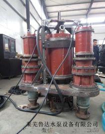 搅拌机厂家 带铰刀潜水渣浆泵
