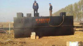 泰兴电镀废水处理设备 工业污水处理设备