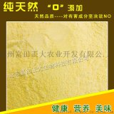供应食品级膨化玉米粉,玉米粉,膨化玉米面