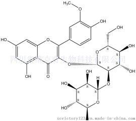 异鼠李素-3-O-新橙皮苷 55033-90-4 厂家直供 中药对照品/标准品