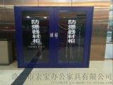 厂家定制防暴器材柜|消防器械柜|器械管理柜