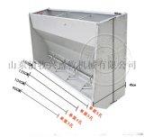 自动采食槽猪食槽不锈钢料槽大猪食槽猪槽子