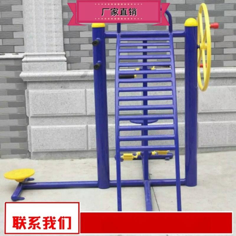 健身背部训练器制作厂家 室外健身器材批发