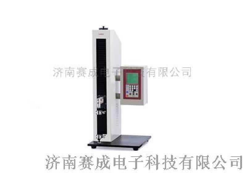 软塑包装材料拉力测试仪