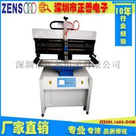 半自动锡膏印刷机ZS-5088 锡膏丝印机
