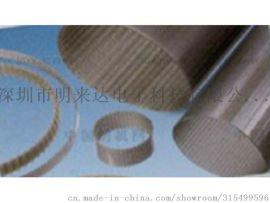工业设备用的工业皮带传动带