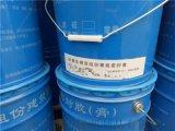低模量双组份聚硫密封胶详细介绍