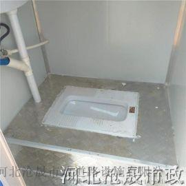 彩钢移动厕所——秦皇岛简易卫生间厂家