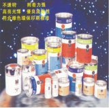 锦州丝网印刷材料销售 锦州丝网印刷油墨丝印器材