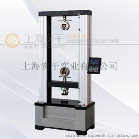 贵州20KN液晶显示万能试验机, 液晶电子式万能拉力试验机价格
